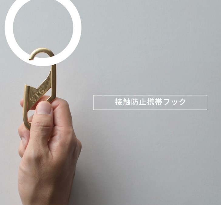 GoToトラベルにピッタリ!便利な新グッズ付きプラン登場!